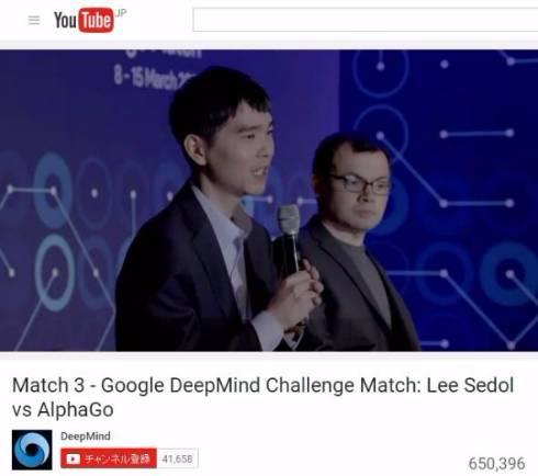「AlphaGo」に三連敗の李世ドル氏「残り2局も見届けてほしい」 - ITmedia ニュース