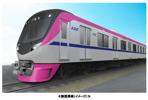 京王電鉄、「座って帰りたい」に応える座席指定列車 電源&無線LAN付き - ITmedia ニュース