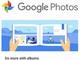 Googleフォト、アルバムの自動作成機能追加 位置情報も地図で表示