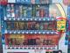 """「あったかい飲み物どうだべ」——北海道ことばで""""しゃべる自販機""""、札幌市内に登場"""