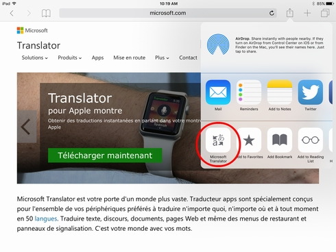 translator 3