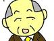 IT4コマ漫画:「あの件どうなった?」の対処法