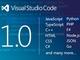 Microsoft、「Visual Studio Code」のバージョン1.0安定版を公開