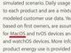 Apple、「OS X」を「MacOS」に改称か(環境に関するページに一時表示)