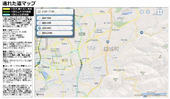 地震 影響 トヨタ