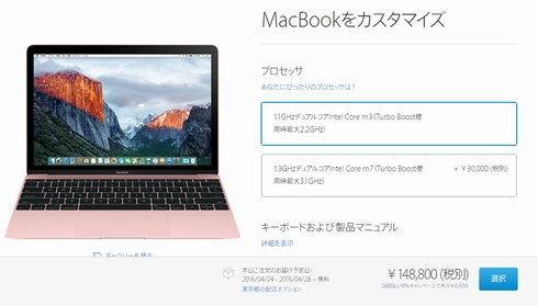 macbook 5
