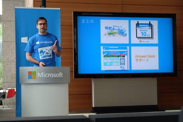 Windows 10アップデートサポート