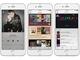 「Apple Music」の大幅アップデート、WWDCで発表され今秋リリースか
