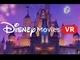 スター・ウォーズやディズニーの世界をVRで楽しめる「Disney Movies VR」がSteamに登場
