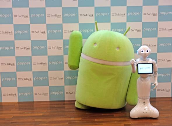 Android対応の新型「Pepper」