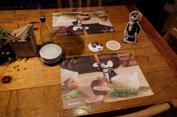 RoBoHoN CAFE
