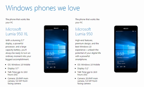 ms mobile 2