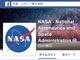 Facebook、ザッカーバーグCEOとISS宇宙飛行士の「ライブ動画」を6月1日生放送へ