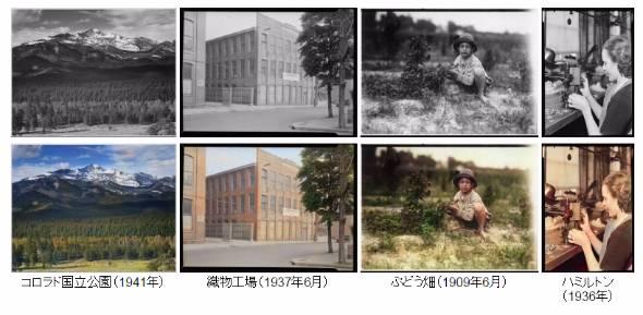 【IT】早稲田大学がディープラーニングを活用して白黒写真を自動でカラーにしてくれる技術を開発 githubにリポジトリもあるよ [無断転載禁止]©2ch.net [551517227]->画像>8枚