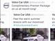 Twitter、ユーザーレビューも組み込めるカルーセル式広告のテストを開始