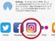 iOS版Instagram、Appleの「写真」や「Googleフォト」の共有が可能に