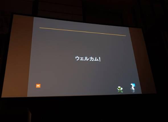 オープンソースから見たマイクロソフト