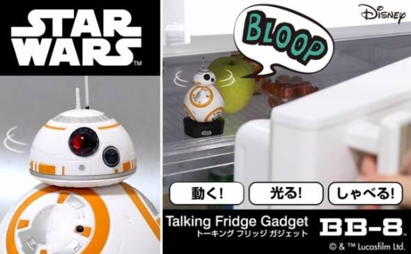 冷蔵庫BB-8