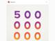 Instagram、MAUが5億人突破 2年間で倍増