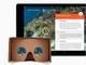 Google、バーチャルツアーアプリ「Expeditions」他、教育関連サービスを発表