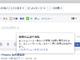 Facebook、投稿を自動翻訳する「複数の言語で投稿」機能を一般公開へ