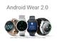 Google、「Android Wear」搭載オリジナルスマートウォッチ2モデルを今秋投入?