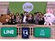 LINEのNYSE上場、終値27%高で米国における今年最大に