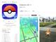 Apple、「Pokemon GOの初週ダウンロード数はApp Store史上最高」