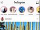 Facebook、Snapchatストーリーズ酷似の「Instagram Stories」発表