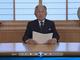 陛下の「お言葉」動画、まさかのWMP形式にTwitterユーザーびっくり 「Windows Media Player」がトレンドに
