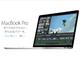4年ぶり刷新の「MacBook Pro」はAMDのPolaris採用か──Bloomberg報道