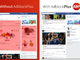 Facebookの広告ブロックツール無効化にAdBlock Plusが早くも回避策「いたちごっこは続く」