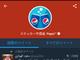 Twitter、「プロモステッカー」を発表 まずはペプシが採用