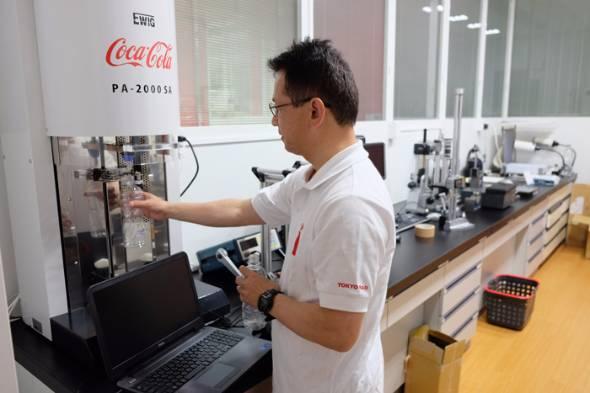 コカ・コーラ東京研究開発センター