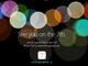 Apple、9月7日の発表イベントを告知──次期iPhoneとApple Watch、そして?