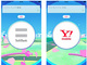 ソフトバンクショップが「Pokemon GO」のジムに 全国約3700店舗で実施