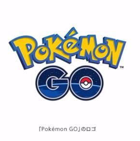 ソフトバンクショップが「Pokemon GO」