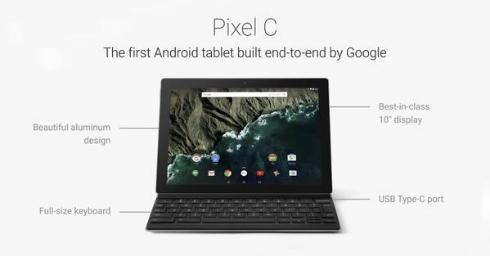 pixel 1
