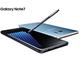 Samsung、「Galaxy Note7」250万台を自主回収 バッテリー異常で