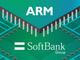 ソフトバンク、ARMの買収を完了 ARMは上場廃止