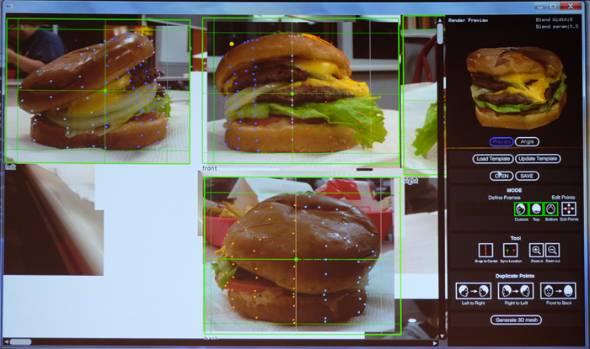 2Dのイラストから「3Dモデル」をつくる技術