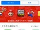 iOS 10版「iMessage」にステッカーやゲームの専用アプリストア登場