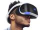 「PS VR」9月24日に予約再開 発売日に届く最後のチャンス