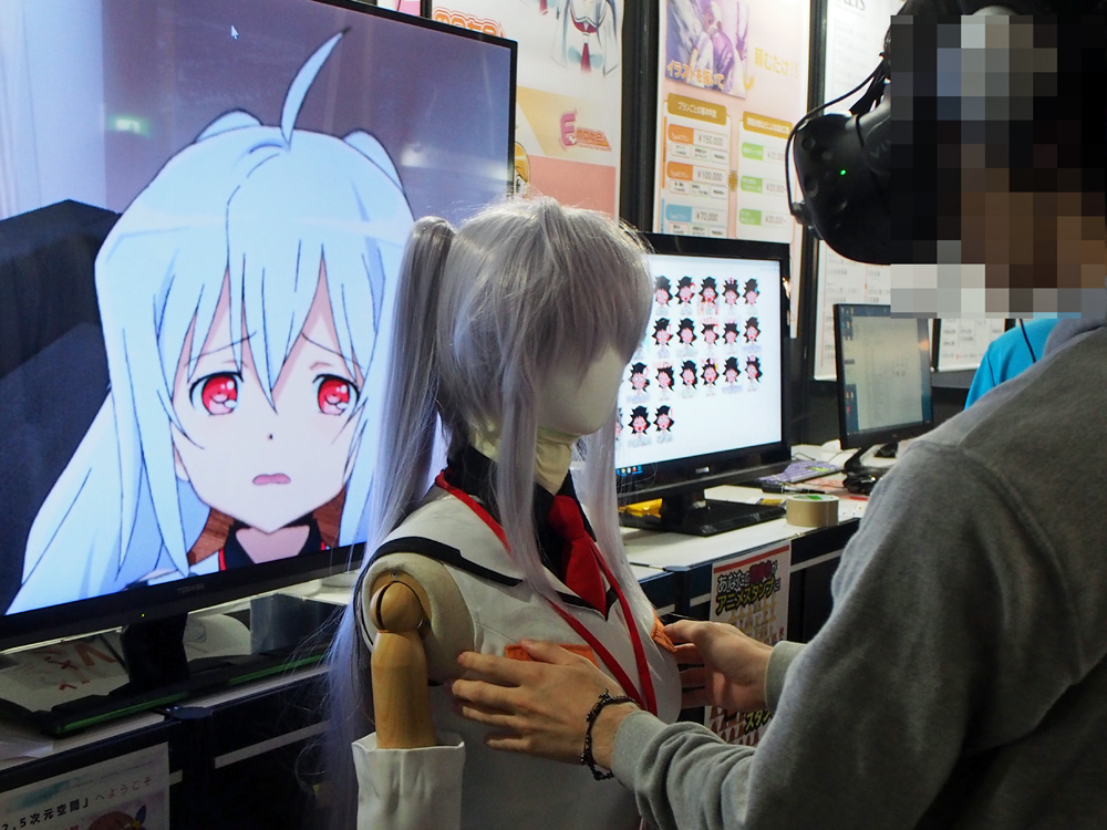 アニメゲーム速報 エロ