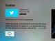 Twitter、ライブストリーミングアプリを「Apple TV」「Xbox One」「Fire TV」でリリース