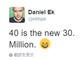 Spotifyの有料会員数が4000万人を突破(Apple Musicは1700万人)