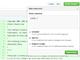 """GitHub、""""過去最大の""""アップデートでレビュー機能やプロジェクト管理機能を強化"""