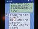 """東京ゲームショウ2016:女子高生AI""""りんな""""の新ワザ「ファッションチェック」 ラップも披露"""