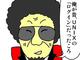 IT4コマ漫画:ログイン・ログオン・サインオン・サインイン