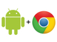 Android+Chrome=Andromedaが10月4日に発表される?